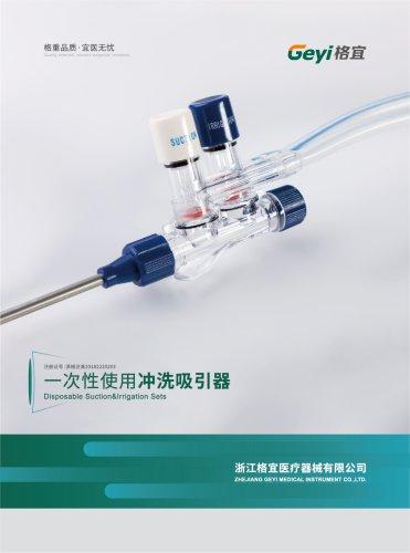 Disposable Suction Irrigation Set - Geyi Medical