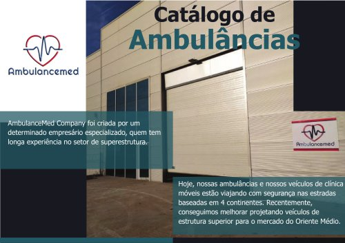 Ambulance Catalog Portugal 2020