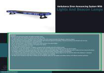 AmbulanceMed medical equipment - 3