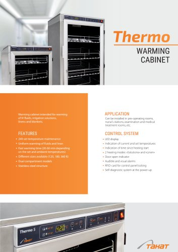 THERMO Warming Cabinet
