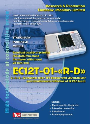 EC12T