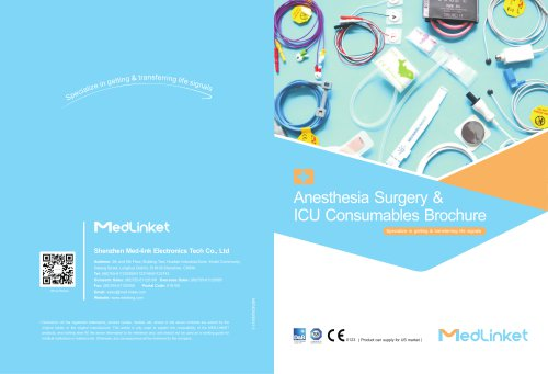 Anesthesia Surgery & ICU Consumables Brochure(2020)