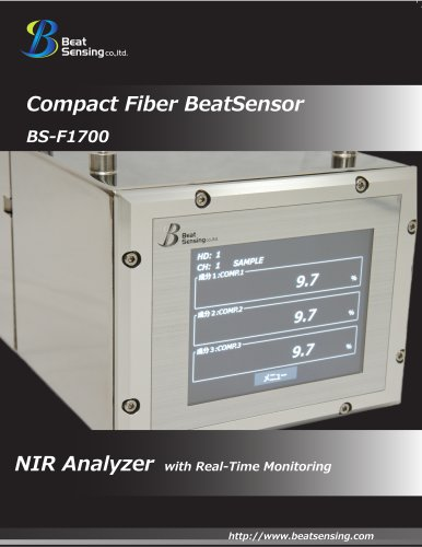 BSF1700 Process Fiber-Optic Composition Analyzer