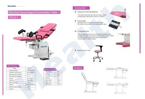 Catalog Electric Gynecological Examination Table FD-G-1