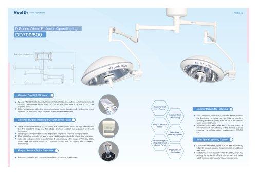 Health-Halogen Ceiling Operating Light-DD500/700