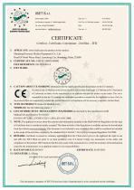 CE Certificates - 1