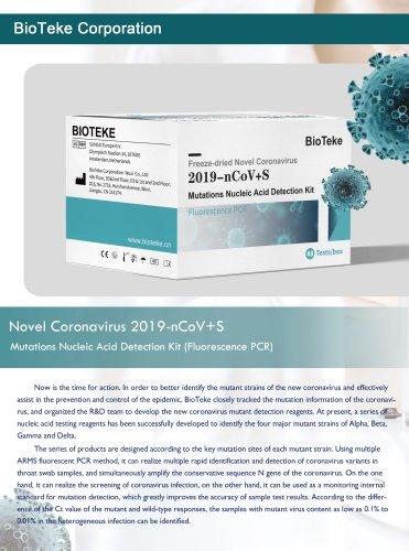 Bioteke/Novel Coronavirus 2019-nCoV + S Mutant Nucleic Acid Detection Kit/MPR2019-D02