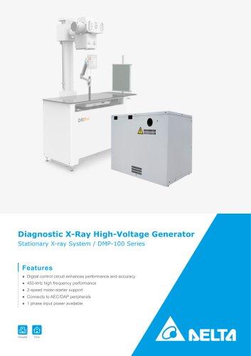 DMP-100 X-Ray Generator