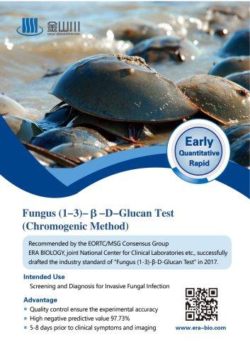 GOLD MOUNTAINRIVER Fungus (1-3)-β-D-Glucan Test Chromogenic Method