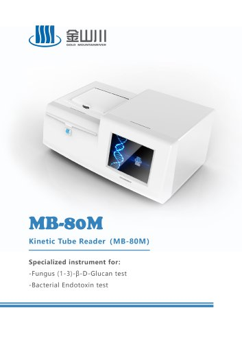 GOLD MOUNTAINRIVER Kinetic Tube Reader MB-80M