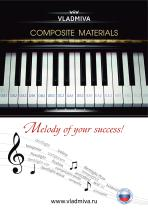 Composite materials catalog
