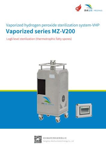 Meizhuo/hydrogen peroxide sterilizer/MZ-V200