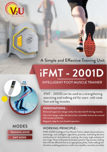 iFMT - 2001D  INTELLIGENT FOOT MUSCLE TRAINER