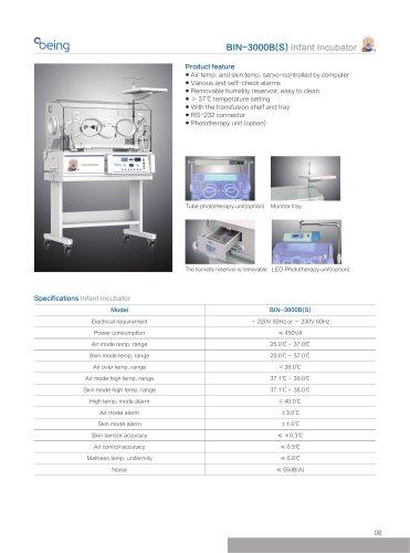 Being medical/BIN-3000B(S) Infant Incubator