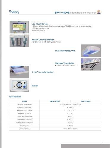 Being medical/BRW-4000B Infant Radiant Warmer