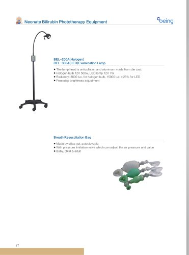 Being medical/Neonate Bilirubin Phototherapy Equipment