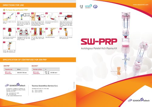 SW-PRP-Catalogue