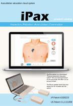 iPax Product Catalog