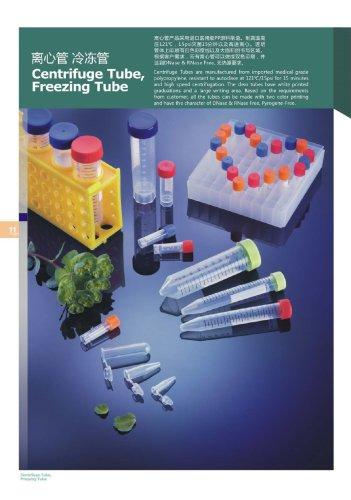 Centrifuge Tube & Freezing Tube-HwTai