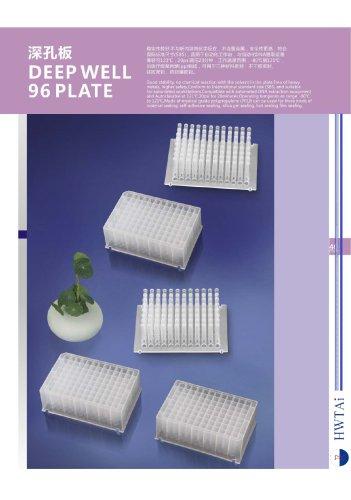 Deep Well 96 Plate-HWTai