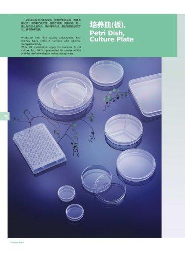 Petri Dish & Culture plate-Hwtai