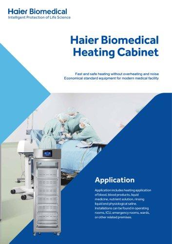 Haier Biomedical Heating Cabinet