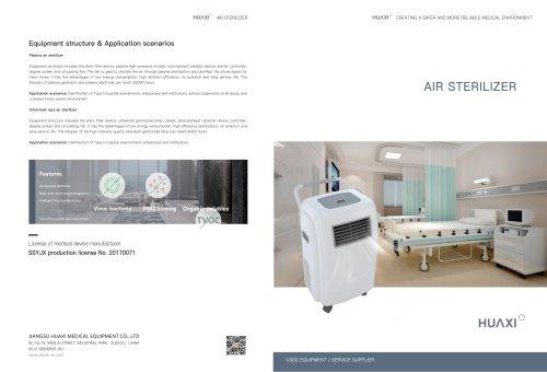 Air Sterilizer, HX-PAS-Y1200 HX-PAS-Y1500 HX-PAS-B1200 HX-UVS-B1200 HX-PAS-G2000 ; plasma air sanitizer, wall-mounted air sanitizer