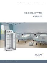 drying cabinet HX/MDC-OD-0350 HX/MDC-OD-0500 sterilization cabinet