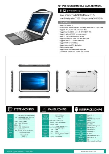 12 inch rugged patient tablet K12