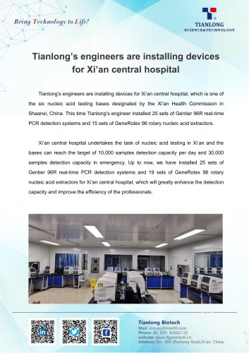 Tianlong's engineers are installing devices for Xi'an central hospital