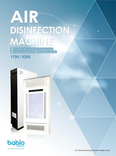 Air Disinfestion Machine