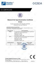 FFP3 folding Safety mask  KFF-3 particulate respirator Catalogue - 6