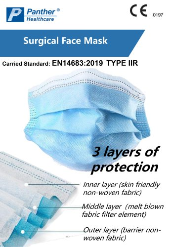 Surgical Face Mask Type IIR Sterile (blue) KWE-17.5*9.5