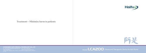 LCA200