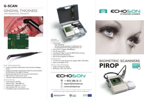 Biometric Scanners - 2014