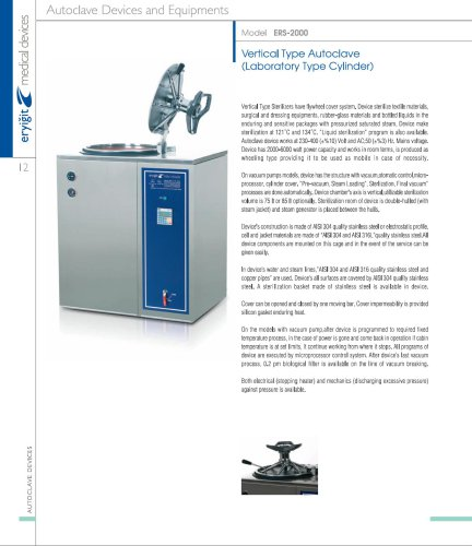 STR - 75 Non Vacuum - Model ERS 2000