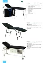 Section 2 - Doctor's room furniture - 8