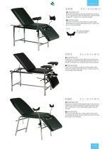 Section 2 - Doctor's room furniture - 9