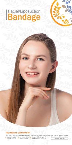 OMF - Facial Bandage