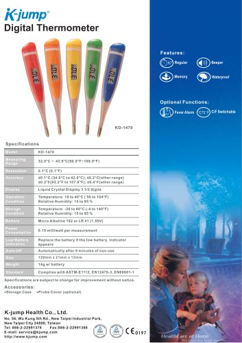 Digital Thermometer KD-1470