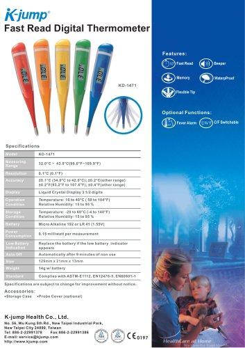 Fast Read Digital Thermometer KD-1471