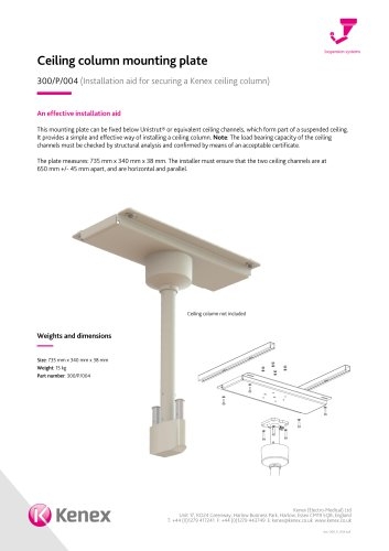 Ceiling mounting plate 300/P