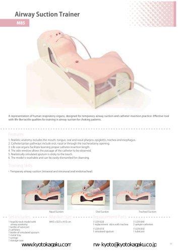 Airway Suction Trainer