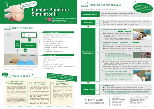Lumbar Puncture Training