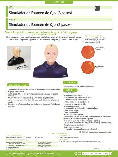 M82/M82A EYE Examination Simulator