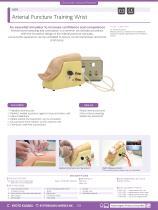 M99 Arterial Puncture Training Wrist