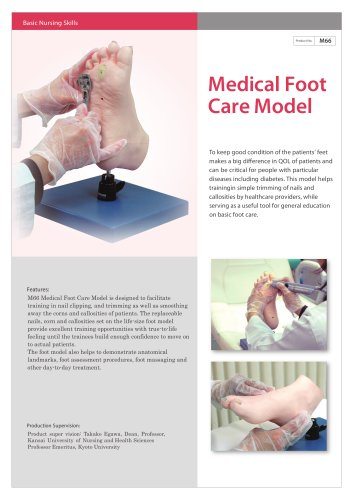Medical Foot Care Model Kyoto Kagaku Pdf Catalogs Technical