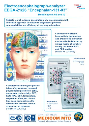 Electroencephalograph-analyzer EEGA-21/26 ?Encephalan-131-03?