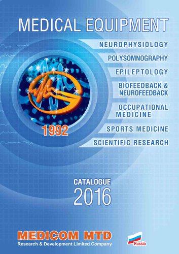 Medicom equipment catalogue 2016
