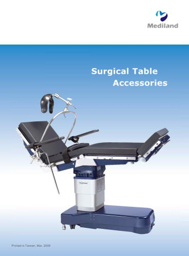 Surgical Table Accessories